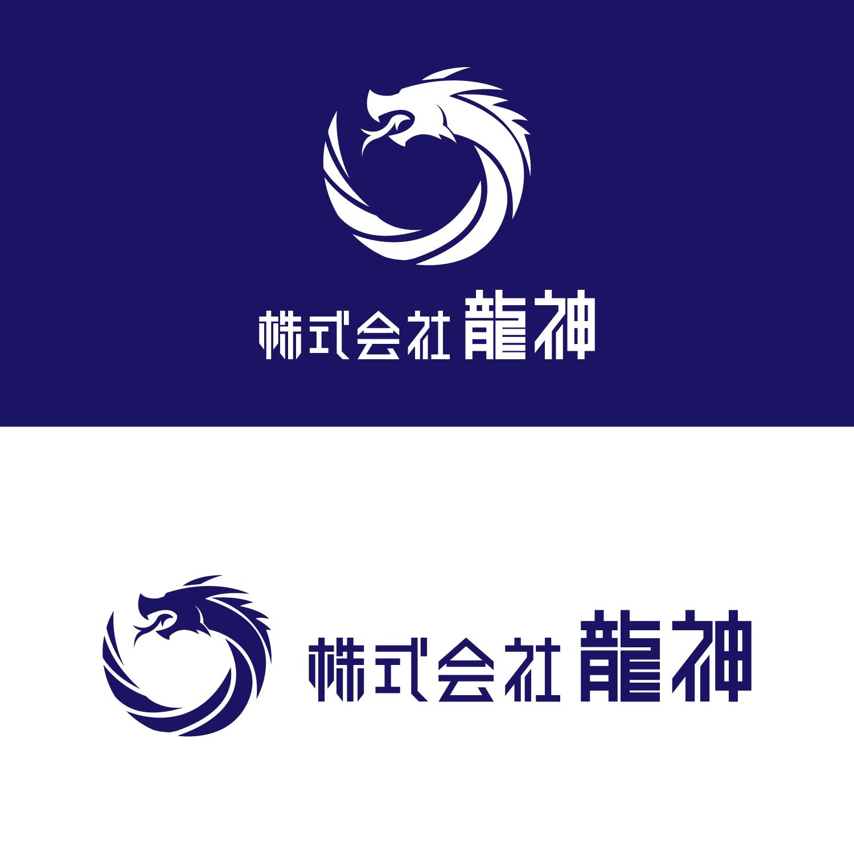 株式会社 龍神
